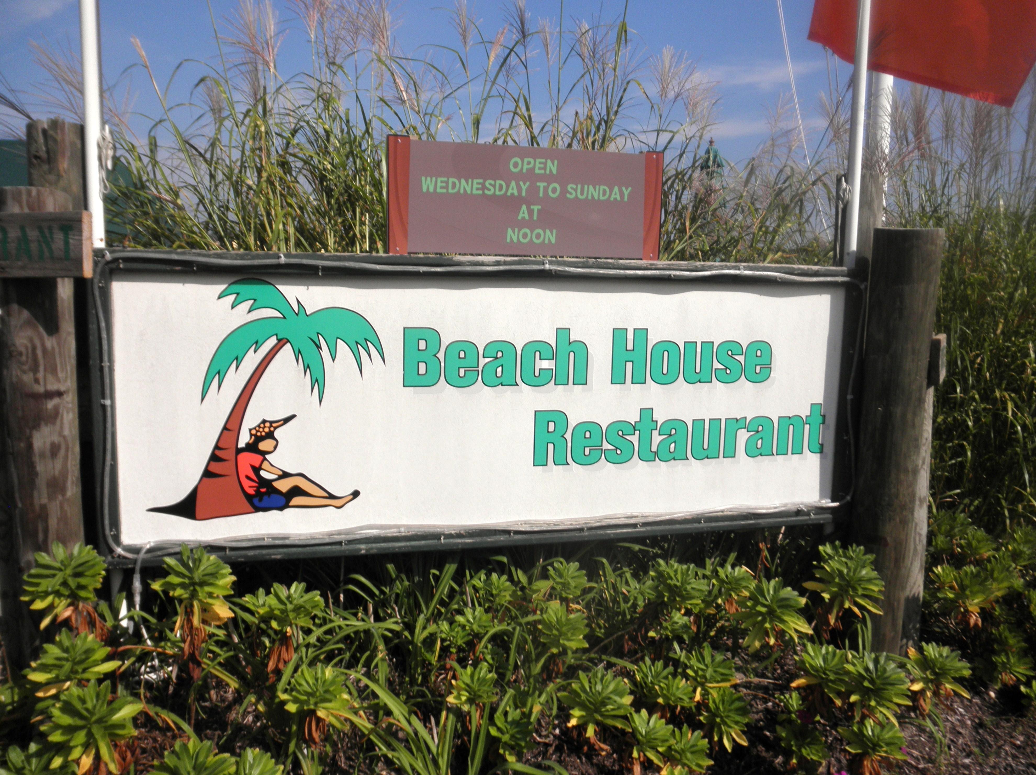 beach house restaurant patchogue